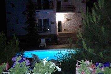 Гостевой дом, Садовая, 3-А на 7 номеров - Фотография 3