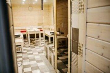 Гостиница , улица Софьи Перовской, 31 на 35 номеров - Фотография 3