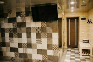 Гостиница , улица Софьи Перовской на 35 номеров - Фотография 4