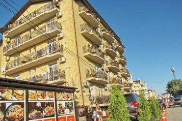 Гостиница, улица Мира на 45 номеров - Фотография 2