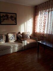 Прекрасный дом на природе, 93 кв.м. на 7 человек, 3 спальни, СОТ Колос, 2-й проезд, Куток, Анапа - Фотография 3