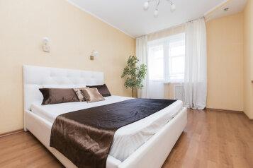 1-комн. квартира, 50 кв.м. на 4 человека, улица Белинского, 34, Нижний Новгород - Фотография 1