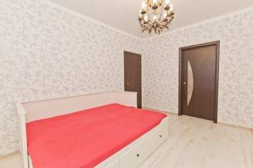 2-комн. квартира, 58 кв.м. на 6 человек, улица Тимирязева, 35, Нижний Новгород - Фотография 3