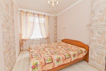 2-комн. квартира, 58 кв.м. на 6 человек, улица Тимирязева, 35, Нижний Новгород - Фотография 4