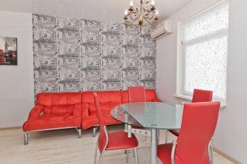 2-комн. квартира, 58 кв.м. на 6 человек, улица Тимирязева, 35, Нижний Новгород - Фотография 1