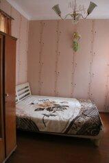2-комн. квартира, 30 кв.м. на 4 человека, Пушкина, 10, Евпатория - Фотография 3