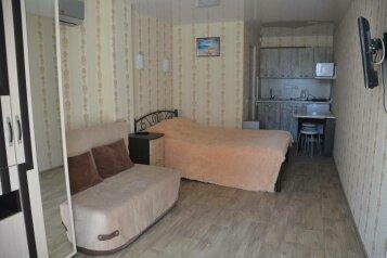 1-комн. квартира, 20 кв.м. на 4 человека, Качинское шоссе , 35, посёлок Орловка, Севастополь - Фотография 1