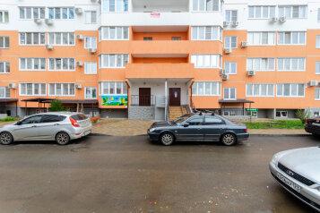 1-комн. квартира, 38 кв.м. на 4 человека, Зиповская улица, 46, Краснодар - Фотография 2
