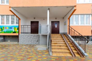 1-комн. квартира, 38 кв.м. на 4 человека, Зиповская улица, 46, Краснодар - Фотография 4