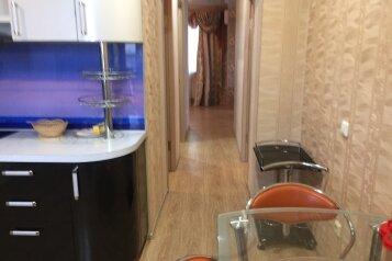 2-комн. квартира, 38 кв.м. на 4 человека, Юбилейный бульвар, 29А, Нижний Новгород - Фотография 2