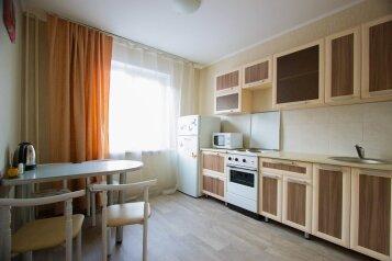 2-комн. квартира, 45 кв.м. на 4 человека, улица Весны, 9, Красноярск - Фотография 4