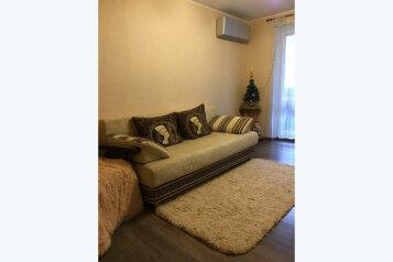 2-комн. квартира, 43 кв.м. на 4 человека, Алупкинское шоссе, Гаспра - Фотография 1