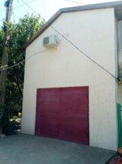 1-комн. квартира на 4 человека, Школьная улица, 23, посёлок Орловка, Севастополь - Фотография 4