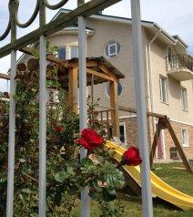 Гостевой дом, улица Юганское кольцо, 13 на 9 номеров - Фотография 3