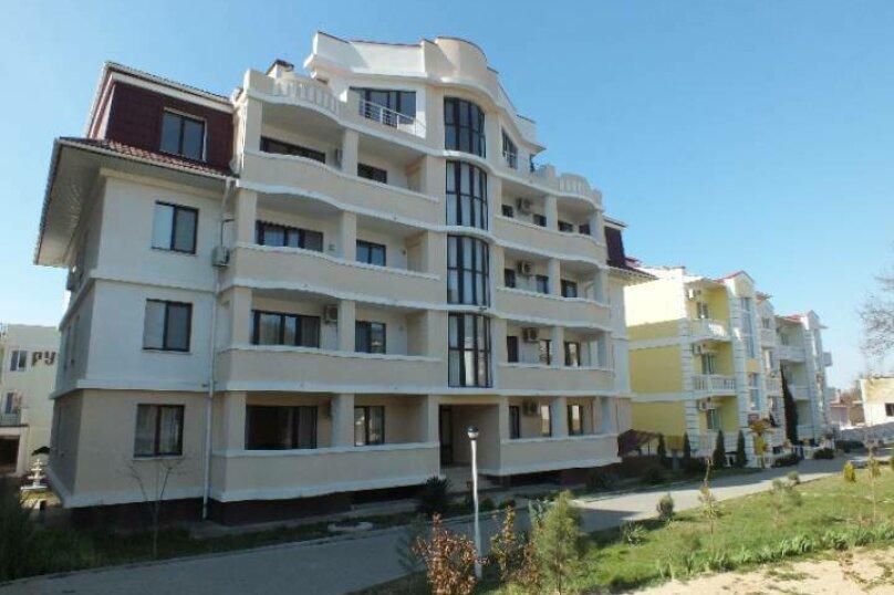 3-комн. квартира, 65 кв.м. на 6 человек, улица Челюскинцев, 49/40, Севастополь - Фотография 2