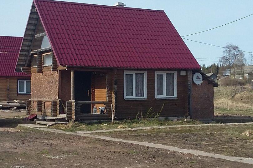Маленький коттедж, Набережная , 34, Олонец - Фотография 1