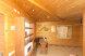 Люкс с 1 спальней и кухней:  Номер, Люкс, 4-местный (3 основных + 1 доп), 1-комнатный - Фотография 38