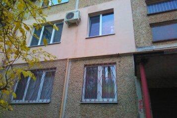 1-комн. квартира, 34 кв.м. на 3 человека, Виноградная улица, 18, Алушта - Фотография 3