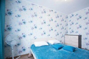 2-комн. квартира, 45 кв.м. на 4 человека, улица 78-й Добровольческой Бригады, 19, Красноярск - Фотография 3