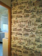 1-комн. квартира, 32 кв.м. на 4 человека, Симферопольский бульвар, 18к2, Москва - Фотография 3