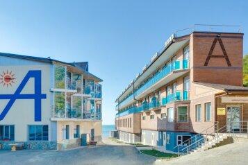 Гостинично-оздоровительный комплекс, Маяковская улица, 1 на 100 номеров - Фотография 1