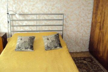 2-комн. квартира, 70 кв.м. на 4 человека, Московский проспект, 89, Калининград - Фотография 1