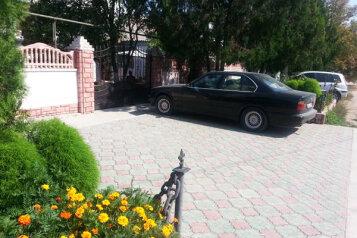 Гостевой дом, Первомайская улица на 14 номеров - Фотография 2