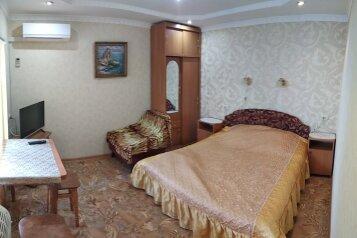 1-комн. квартира, 20 кв.м. на 2 человека, улица Кирова, Евпатория - Фотография 1