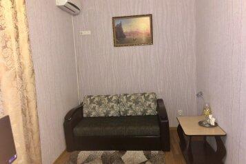 Отель, улица Деева на 15 номеров - Фотография 2