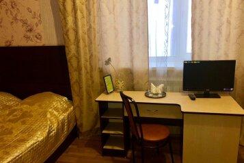 Отель, улица Деева на 15 номеров - Фотография 4