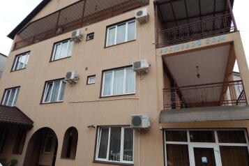 Гостевой дом, улица Мира на 15 номеров - Фотография 1