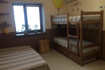 3-комн. квартира, 60 кв.м. на 8 человек, пгт Никита, Ялта - Фотография 1