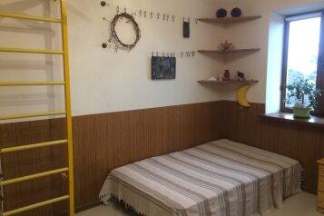 3-комн. квартира, 60 кв.м. на 8 человек, пгт Никита, Ялта - Фотография 2