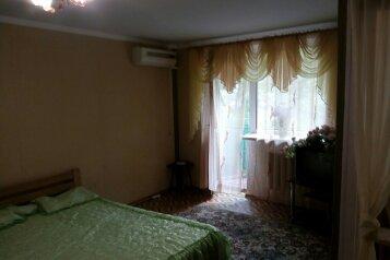 1-комн. квартира, 31.9 кв.м. на 4 человека, улица Куйбышева, Феодосия - Фотография 1