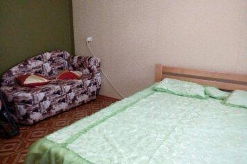1-комн. квартира, 31.9 кв.м. на 4 человека, улица Куйбышева, Феодосия - Фотография 3