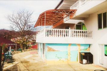 Гостевой дом, Пейзажная улица на 12 номеров - Фотография 1
