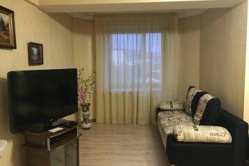 2-комн. квартира, 65 кв.м. на 5 человек, Набережная улица, 14, Кисловодск - Фотография 1
