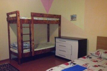 Дом, 39 кв.м. на 4 человека, 1 спальня, Щебетовская улица, Феодосия - Фотография 4