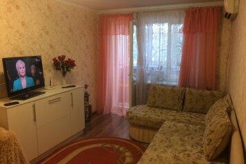 1-комн. квартира на 3 человека, улица Ленина, Алушта - Фотография 1