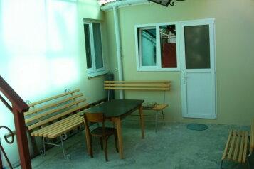 Апартаменты с отдельным входом в частном доме, 1 и 2 этаж, Русская улица, 1 на 2 номера - Фотография 2