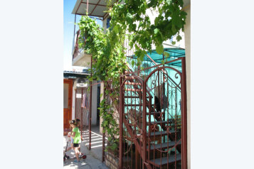 Апартаменты с отдельным входом в частном доме, 1 и 2 этаж, Русская улица, 1 на 2 номера - Фотография 3