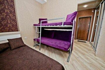 Апартаменты-люкс со своей кухней, Черноморская набережная, 1Б на 4 номера - Фотография 2