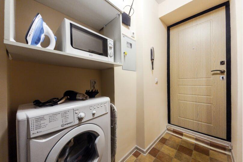 1-комн. квартира, 15 кв.м. на 2 человека, улица Челюскинцев, 29, Екатеринбург - Фотография 11
