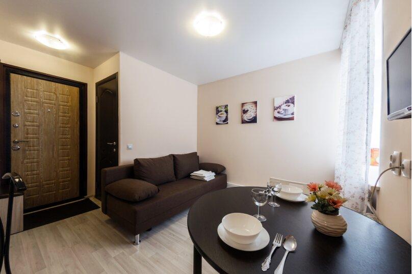 1-комн. квартира, 13 кв.м. на 2 человека, улица Челюскинцев, 29, Екатеринбург - Фотография 1