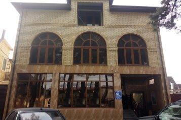 Гостевой дом, Краснодарская улица на 6 номеров - Фотография 2