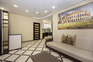 1-комн. квартира, 52 кв.м. на 4 человека, улица Лермонтова, 19А, Белгород - Фотография 1