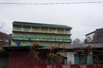 Гостиница, Молодёжная улица на 18 номеров - Фотография 1