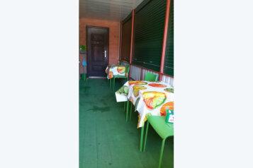 Гостевой дом , улица Калинина на 3 номера - Фотография 4