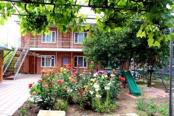Гостевой дом, улица Чапаева на 9 номеров - Фотография 1