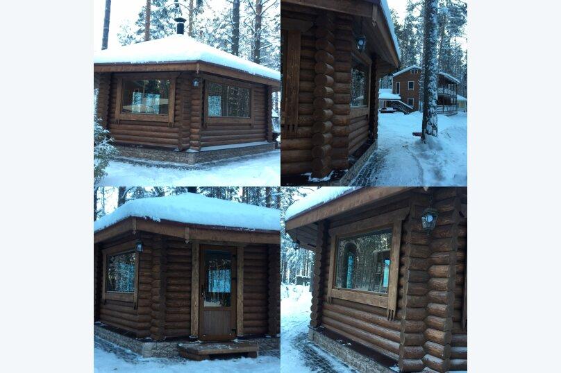 """Гостевой дом """"Pine Land"""", Суоярвская, 65 на 3 комнаты - Фотография 6"""
